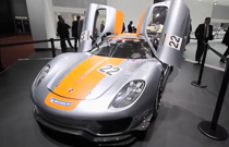 918rsr_0